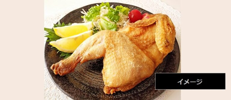 五泉市で有名な鶏の半身揚げが食べられるお店 とりかん 新潟県