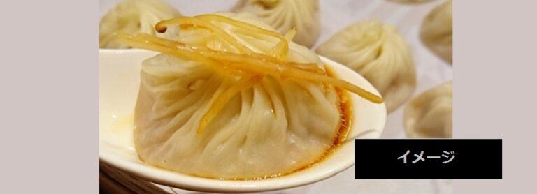 彩りスープ小籠包が食べられる中国料理店 亜麺坊 新潟店(CoCoLo東)新潟市中央区花園