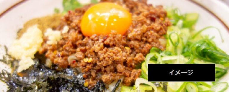 台湾まぜそばが食べられるお店 ラーメンあづまや本店 新潟県魚沼市