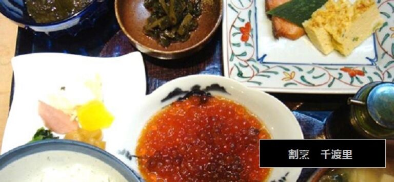 はらこ丼 大物芸能人も絶賛 割烹 千渡里 新潟県村上市