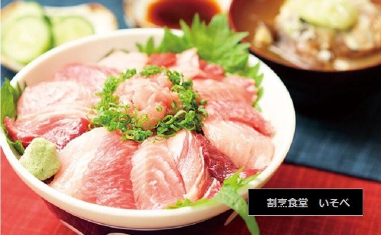 1日10食限定の幻のマグロ丼「ずど~ん」が食べられるお店 割烹食堂いそべ 新潟県村上市坂町