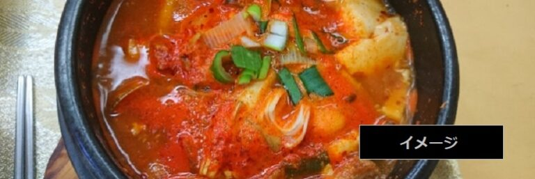 三条市一ノ木戸商店街にある韓国料理店Moon's KOREAN DINING 石焼ビビンバ、海鮮スンドゥブ、キンパを紹介 新潟県三条市