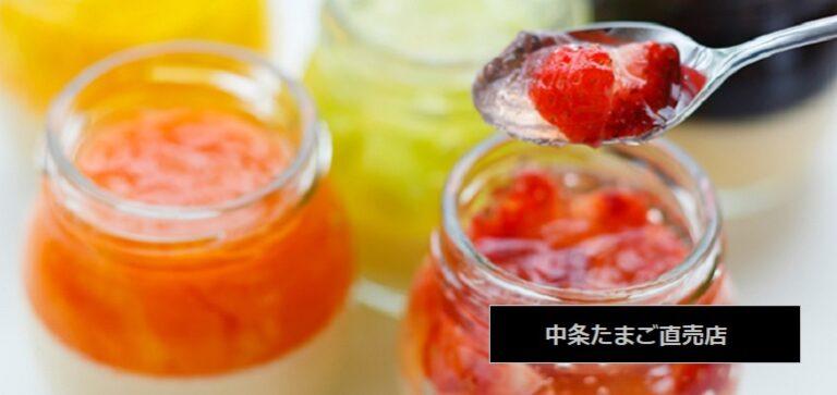 Sweetsプリン(チーズケーキ)フルーツパフェが食べられるお店 中条たまご直売店 新潟市中央区長潟