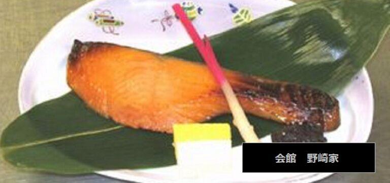 会館 野崎家 鮭味噌漬け定食とお寿司が食べられるお店 新潟県長岡市脇野町(三島)