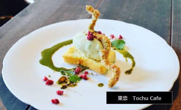 居食亭 東忠 Tochu Cafe 1日4食限定スイーツ 山の宝石 みどりの風 新潟県小千谷市