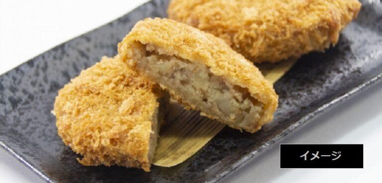 新潟県内で唯一飛騨牛のメンチカツ・コロッケが食べられるお店 食事処 ともちゃん 新潟県上越市