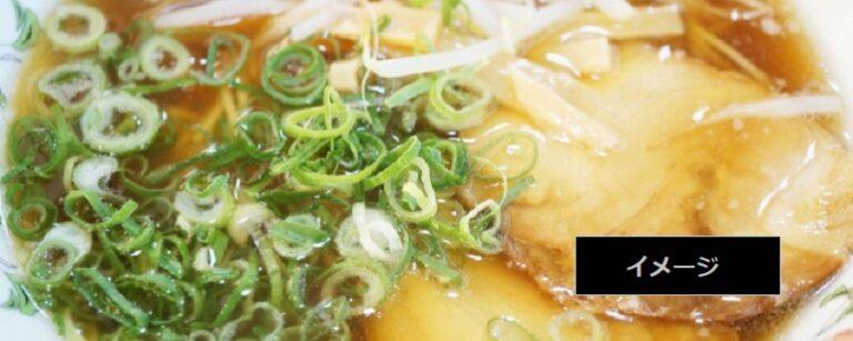 行列のできる焼あご中華と半チャーハンセットが人気のお店 焼あご中華 浦咲 新潟市東区