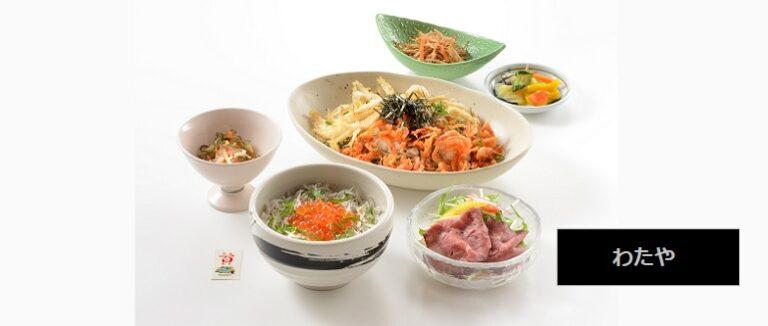 へぎそばや100周年記念御膳が食べられるお店 わたや 平沢店 新潟県小千谷市