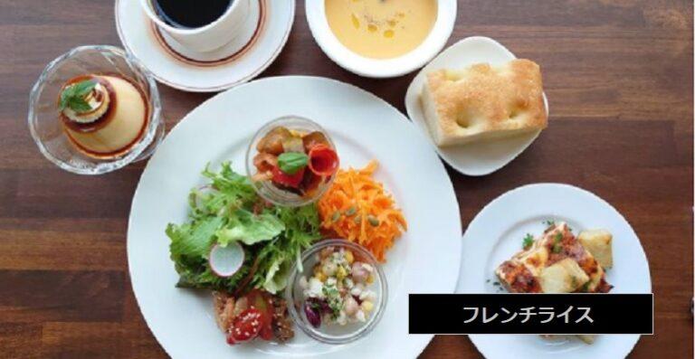 フランス家庭総菜とランチが食べられるお店 フレンチライス 新潟市西区寺尾東