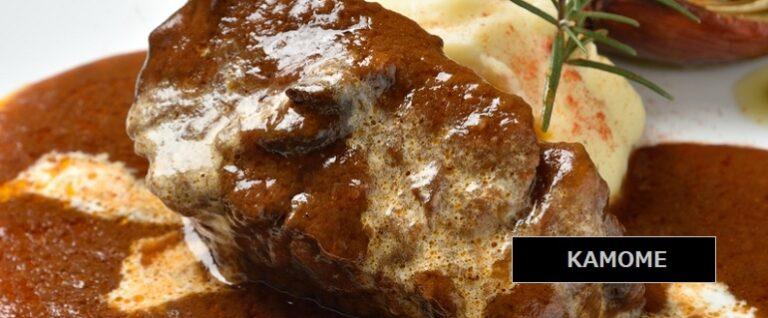 ラザニアと和牛ビーフシチューが食べられる洋食店 パストエリクオーレKAMOME(カモメ)新潟市西区小針