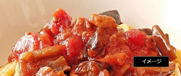 新潟市で南イタリアのシチリア料理が食べられるお店 LA MOLLICA 新潟市中央区西堀前通