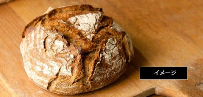 天然酵母100%手作りパン パン工房まるさ 新潟県村上市府屋