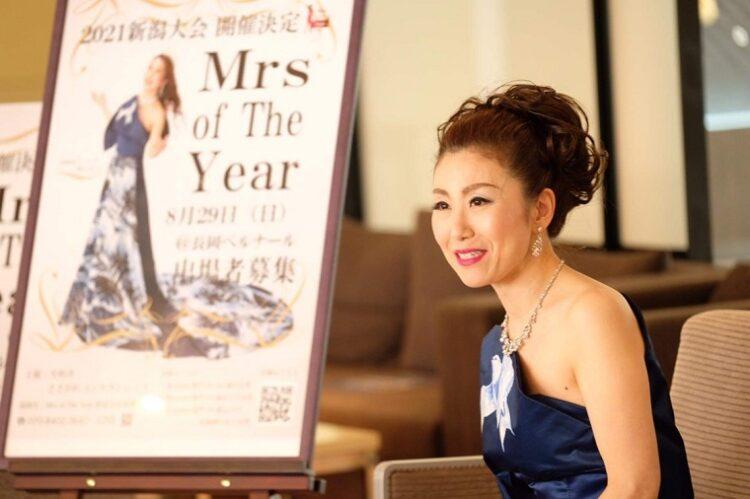 【Mrs of The Year新潟大会 初開催】会場・開演時間・チケット販売所のお知らせ