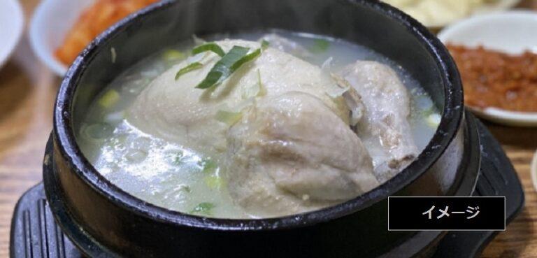 韓国料理サムゲタンとゴムタンが食べられるお店 明洞 新潟市中央区南出来島