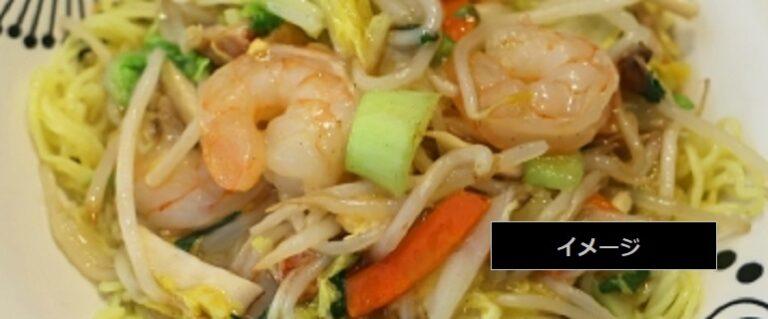 中島有香りさんが教える海鮮エスニックとろみ焼きそばのレシピ